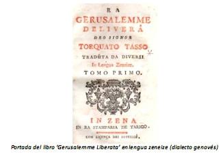 Universidad_Padua_Medicina/portada_gerusalemme_liberata